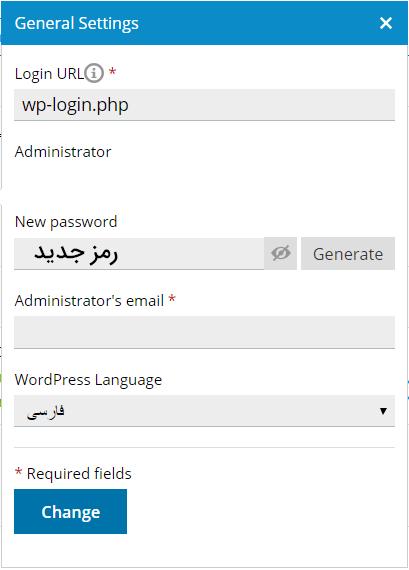 آموزش تغییر رمز عبور وردپرس